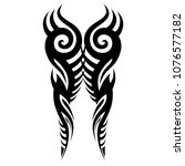 tribal pattern tattoo vector... | Shutterstock .eps vector #1076577182