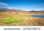 spring at the ruins of ardvreck ... | Shutterstock . vector #1076578472