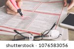 searching for a job from a... | Shutterstock . vector #1076583056