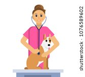 illustration of female... | Shutterstock .eps vector #1076589602