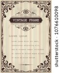 vintage frame with beautiful... | Shutterstock .eps vector #1076610098