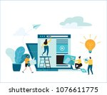 online news vector illustration.... | Shutterstock .eps vector #1076611775