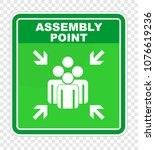 assembly point  sticker   Shutterstock .eps vector #1076619236