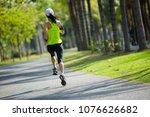young fitness woman runner... | Shutterstock . vector #1076626682