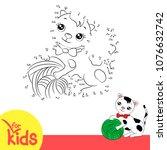 educational game for preschool ... | Shutterstock .eps vector #1076632742