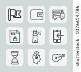 premium set of outline icons.... | Shutterstock .eps vector #1076654786