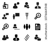 flat vector icon set  ... | Shutterstock .eps vector #1076664548