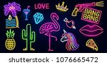 set of fashion neon sign. night ... | Shutterstock .eps vector #1076665472
