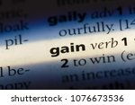 Small photo of gain gain concept.