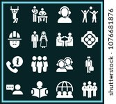 set of 16 people filled icons... | Shutterstock .eps vector #1076681876