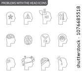 icons of the human head with... | Shutterstock .eps vector #1076685518