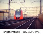 there is a russian train russia ... | Shutterstock . vector #1076690498