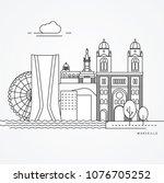 linear illustration of... | Shutterstock .eps vector #1076705252