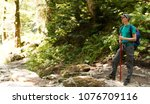 photo of tourist man with... | Shutterstock . vector #1076709116