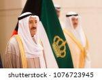 kuwait city  kuwait   18 mar...   Shutterstock . vector #1076723945