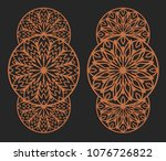 laser cutting set. wall panels. ... | Shutterstock .eps vector #1076726822