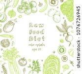 raw food diet. vegetarian... | Shutterstock .eps vector #1076726945
