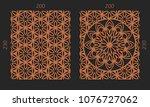 laser cutting set. woodcut...   Shutterstock .eps vector #1076727062