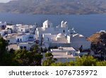 sunrise over milos bay and... | Shutterstock . vector #1076735972