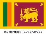 sri lanka flag vector | Shutterstock .eps vector #1076739188