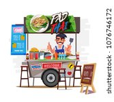 pad thai cart with merchant.... | Shutterstock .eps vector #1076746172