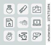 premium set of outline icons.... | Shutterstock .eps vector #1076751896