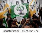 supporters of the pro kurdish... | Shutterstock . vector #1076754272