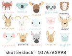 15 stickers with cute animals... | Shutterstock .eps vector #1076763998
