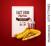 colorful fast food  background. ... | Shutterstock .eps vector #1076775482
