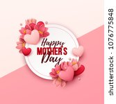 happy mothers day background...   Shutterstock .eps vector #1076775848