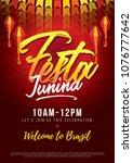 festa junina festival poster... | Shutterstock .eps vector #1076777642