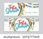 festa junina banner design set... | Shutterstock .eps vector #1076777645
