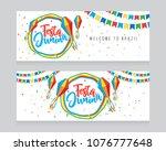 festa junina banner design set... | Shutterstock .eps vector #1076777648