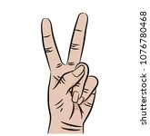 v sign by fingers victory | Shutterstock .eps vector #1076780468
