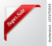 sale red label icon. banner... | Shutterstock .eps vector #1076793545
