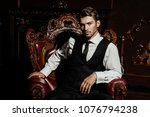 imposing well dressed man ... | Shutterstock . vector #1076794238