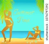 summer time vector background....   Shutterstock .eps vector #1076797292