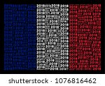 french national flag collage... | Shutterstock .eps vector #1076816462