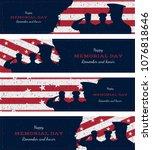 happy memorial day. set vintage ... | Shutterstock .eps vector #1076818646