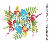 handwritten hello summer... | Shutterstock .eps vector #1076820488