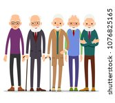 group of old people. older man... | Shutterstock .eps vector #1076825165
