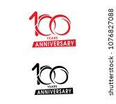 vector isolated anniversary...   Shutterstock .eps vector #1076827088