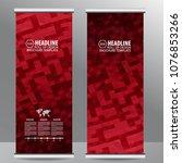 roll up business brochure flyer ... | Shutterstock .eps vector #1076853266
