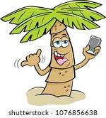 cartoon illustration of a palm... | Shutterstock . vector #1076856638