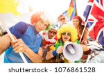 football supporter fans friends ... | Shutterstock . vector #1076861528