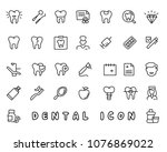 dental hand drawn icon design... | Shutterstock .eps vector #1076869022