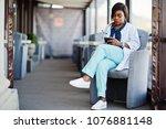 african american doctor female... | Shutterstock . vector #1076881148