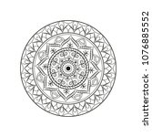 mandala. round ornament floral... | Shutterstock .eps vector #1076885552