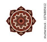 mandala. round ornament floral...   Shutterstock .eps vector #1076885612