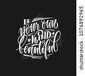 stylized inspirational...   Shutterstock .eps vector #1076892965